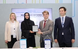 Smart Dubai and University of Oxford's Centre for Technology and Global Affairs Sign Partnership Agreement